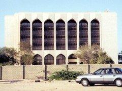 В Абу-Даби предотвратили кражу 14,4 миллиарда долларов