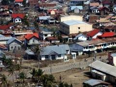 В Индонезии 12 детей погибли во время религиозного обряда