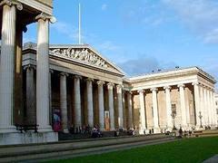 Британский музей начал сотрудничать с Википедией