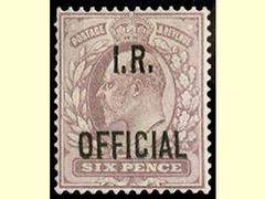 Редчайшая почтовая марка продана за 400 тысяч фунтов