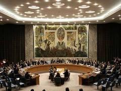 ООН ужесточила санкции против Ирана