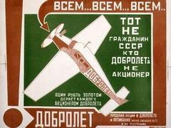 Похищенный плакат Родченко вернули в музей