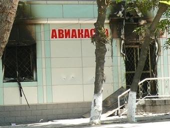 Погромы в Киргизии
