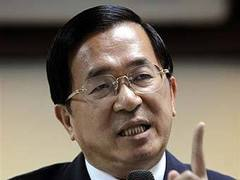 Экс-президенту Тайваня продлили срок задержания