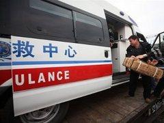 При взрыве на китайской шахте погибли 46 человек