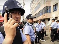 В Китае раскрыли террористическую сеть