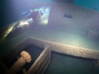 """Остов судна """"L.R. Doty"""". Фото (с)AFP"""
