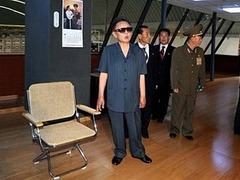 Южнокорейская разведка обнаружила у Ким Чен Ира признаки маразма