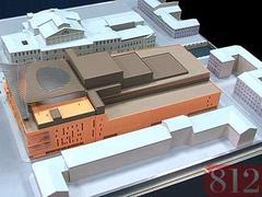 Мариинку-2 пообещали открыть летом 2012 года