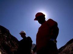 В Перу объявлено чрезвычайное положение из-за прорыва дамбы