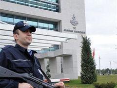 Турецкий суд одобрил поправки для референдума по конституционной реформе