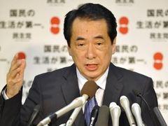 В Японии начались выборы в верхнюю палату парламента