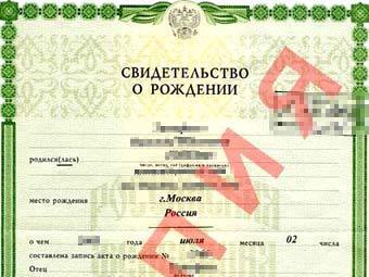 Московские родители назвали детей Лукой-Счастьем и  Еремеем Покровителем
