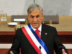 Чилийская церковь попросила простить пособников Пиночета