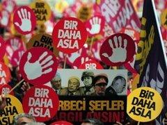 В Турции 102 человека арестованы за попытку госпереворота