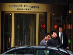 Китайская полиция арестовала 46 местных мафиози