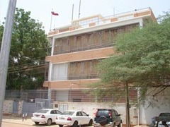 Посольство РФ в Судане подтвердило исчезновение российского пилота