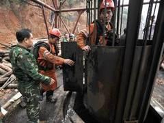 В шахте на севере Китая произошел взрыв