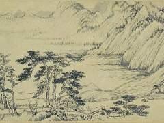 В Тайване объединят части разрушенного 350 лет назад рисунка