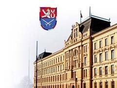 В Чехии по ошибке опубликовали списки секретных агентов