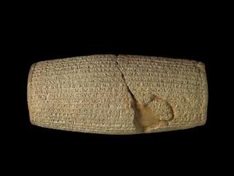 Оригинальный цилиндр Кира Великого. Фото с сайта Британского музея