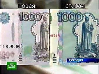 новая тысяча рублей