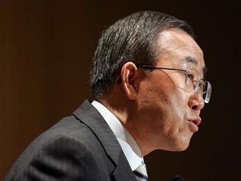 На генсека ООН подали в суд за дискриминацию