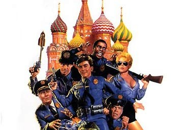 Фрагмент постера фильма