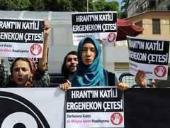 Турецкий суд отменил арест 102 подозреваемых в попытке переворота