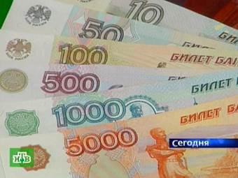 ЦБ РФ ввел в обращение новую тысячерублевую купюру