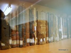 """МИД РФ отказался отдавать американским хасидам """"библиотеку Шнеерсона"""""""