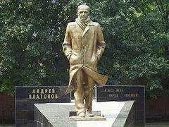 Учреждена литературная премия имени Андрея Платонова