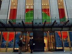 Власти Нью-Йорка подали в суд на Christie's