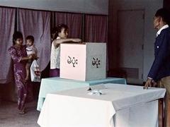 В Мьянме впервые за 20 лет пройдут выборы
