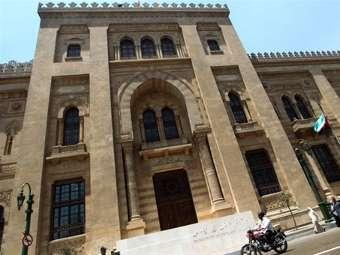 Здание музея исламского искусства в Каире. Фото ©AFP
