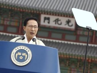 Ли Мен Бак. Фото ©AFP