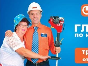 Фрагмент рекламы с двойником Медведева. Изображение с сайта торгового дома