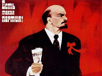 Во французском Монпелье поставят памятник Ленину