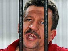 США направили новый запрос на экстрадицию Виктора Бута