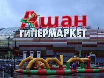 Магазин АШАН официальный сайт : www auchan.