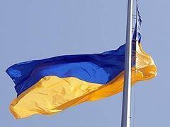 На Украине развернули флаг длиной 9,5 километра