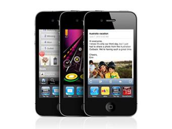 Apple решила запатентовать выключатель взломанных iPhone
