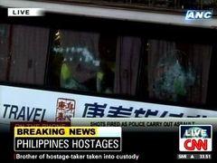 СМИ сообщили о гибели 15 заложников в Маниле