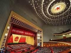 В Китае отменят смертную казнь за экономические преступления