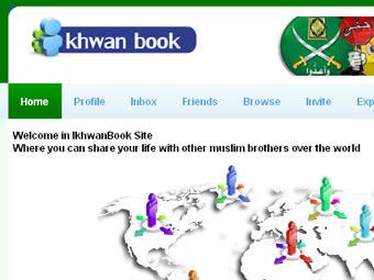Ikhwanbook