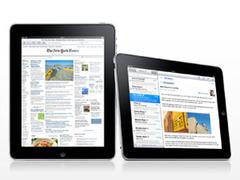 Японских сумоистов обеспечат планшетами iPad