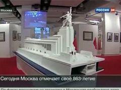 """В постаменте """"Рабочего и колхозницы"""" открылся музей"""