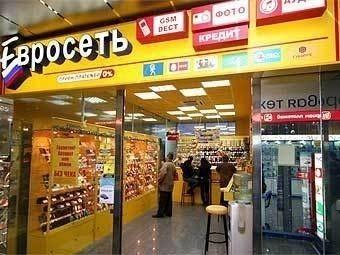 "Магазин ""Евросети"". Фото с сайта nv-adler.ru"