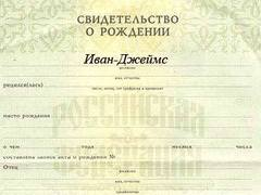 В Москве родились Мононо Никита и Архип-Урал