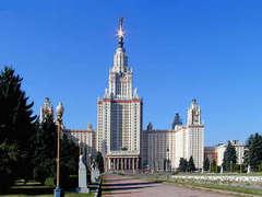 МГУ вошел в сотню лучших вузов мира